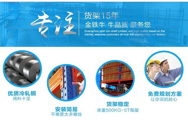 广州阁楼平台案例