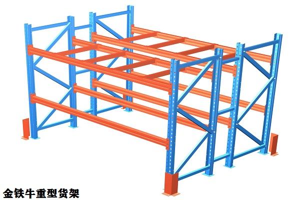 遼寧閣樓平台案例