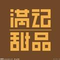 深圳福田货架厂家重型横梁式货架案例(满记甜品)