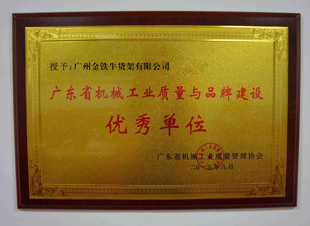 深圳货架厂已认证