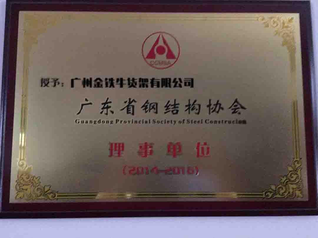 深圳钢结构生产已认证